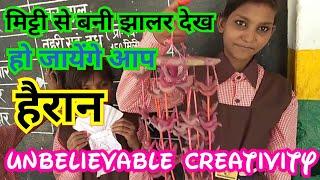 सरकारी स्कूल के हुनरमंद बच्चे, Skillful children of Government school