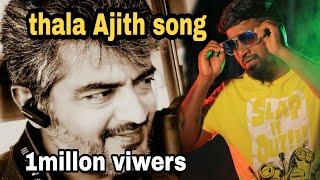 Thala Ajith song 2020 |Gana praba new songs