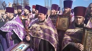 Крестный ход, Торжество Православия. 17 марта 2019 года, г. Черноморск