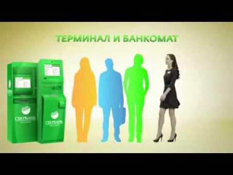 «Сбербанк» - Отделения и банкоматы
