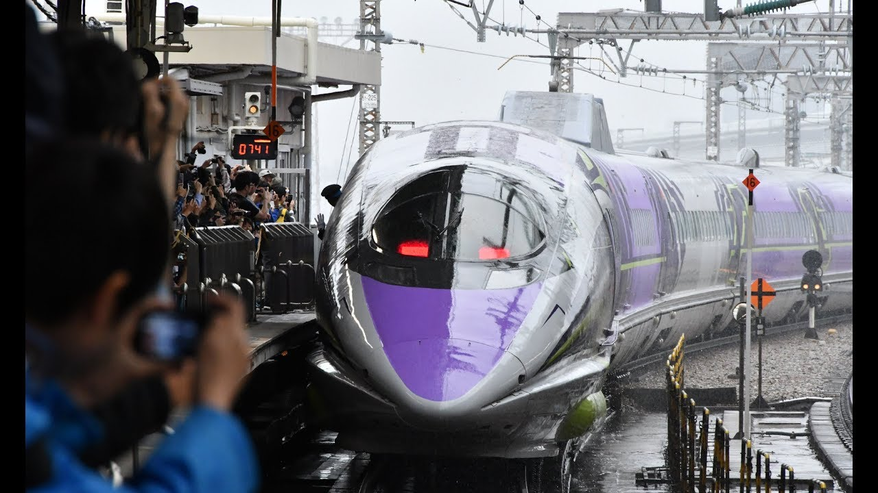 日 山陽 新幹線 13