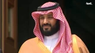 نظرة سريعة على زيارة ولي ولي العهد محمد بن سلمان الى الولايات المتحدة
