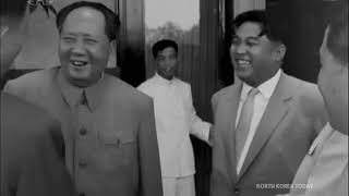Kim ll Sung and Mao Tse Tung (1961) Video Archive