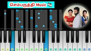Perfect Piano Tamil - Sembaruthi Serial Love Bgm (Piano Music Video) Zee Tamil