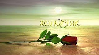 "🔴 🔥Клип🔴 🔥The Sims 4 /Проект"" Холостяк"" 2 сезон/Кастинг"