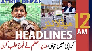 ARY NEWS HEADLINES | 12 AM | 30th JULY 2020
