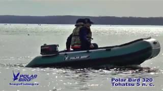Polar Bird Merlin Inflatable Boat + engine 5 HP, sandy floor boards disassembling