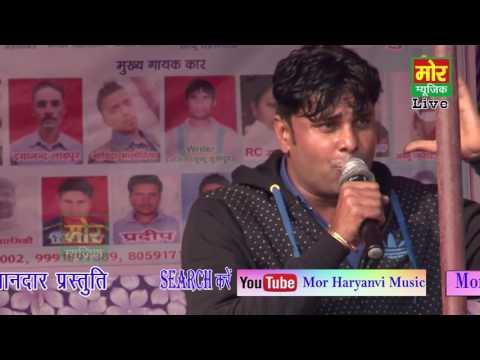 Thar Thar Kape The Angrej  ||  Jaideep Dujaniya || Laadpur Compitition