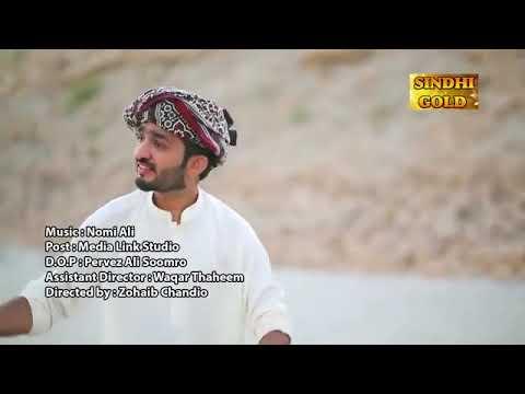 Download Ho jamalo Mashup By Zohaib Chandio You2Audio Com
