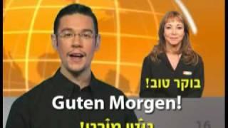 כל אחד יכול לדבר גרמנית - www.speakit.tv