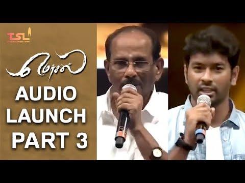 Mersal Audio Launch | Part 3 |  Vijay | AR Rahman | Kajal | Samantha | Atlee | Sri Thenandal Films