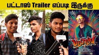 Pattas Movie Trailer Reaction Public Review Response Public | Dhanush | Sathya Jyothi Films