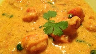 Easy prawn curry with coconut milk (Bangladeshi recipe)