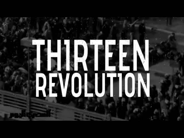 Scar For Life - Thirteen Revolution