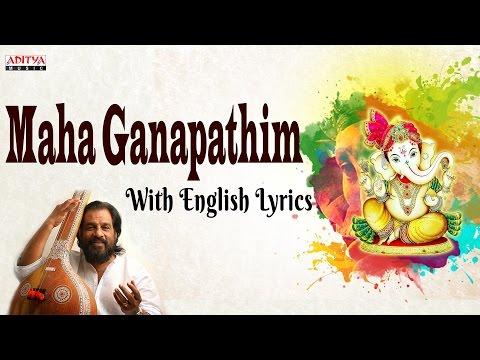 Popular Maha Ganapathim Song With English Lyrics By K.J.Yesudas,Ilayaraja |Telugu Devotional Songs