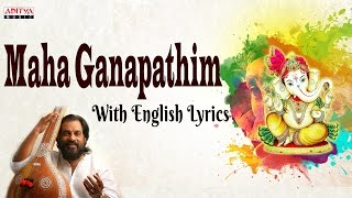 Popular Maha Ganapathim Song With English Lyrics By K.J.Yesudas,Ilayaraja |Telugu Devotional Songs