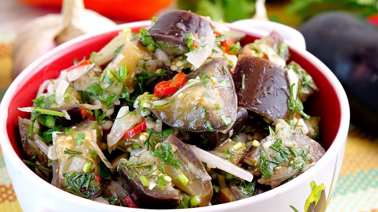 Салат-закуска из баклажанов на зиму и не только! Аппетитные баклажаны по вкусу как грибы!