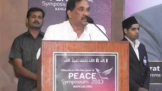 Home Minister of Karnataka @ Ahmadiyya Muslim Jamaat Peace Symposium 2013