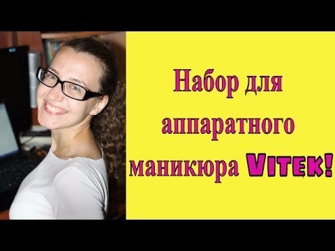 Фрезер для маникюра Lina 25000 об. в Украине недорого