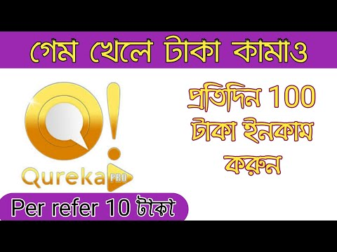 Quereka Apps Sign Up Rs 8    Per Refer 5    Tech Point