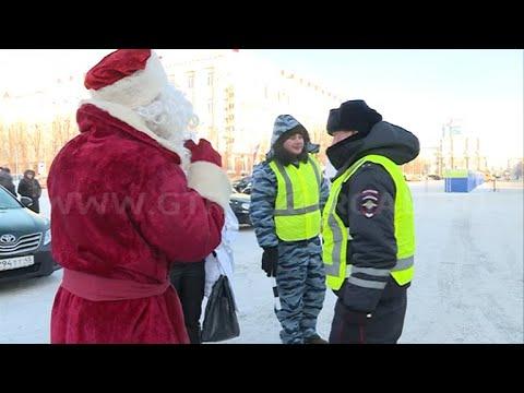Сотрудники ГИБДД вышли в мороз на улицы Кургана с подарками