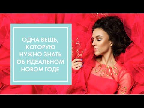 Вечерний чувственный макияж видео 2013-2014из YouTube · Длительность: 3 мин55 с