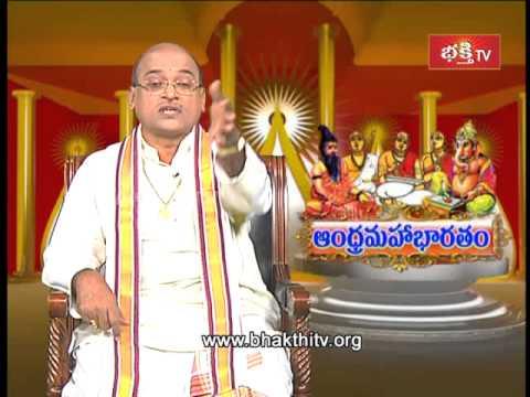 Andhra Mahabharatam Bheeshma Parvam Episode 1016 Part 1 Youtube