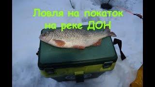 Кубок Липецкой области по зимней блесне 2017