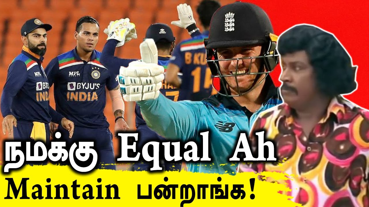 India vs England: It was an onslaught from England batsmen but we ...