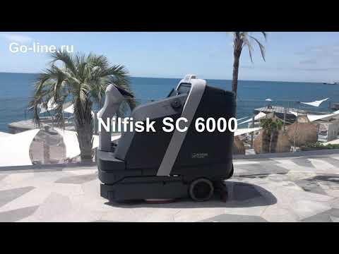 NIlfisk SC6000
