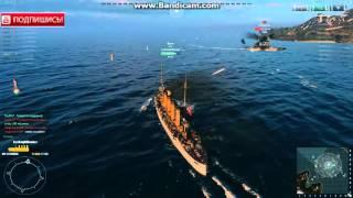 World of Warships морской видео онлайн бой командный бой(World of Warships командный морской видео онлайн бой - взгляд со стороны https://youtu.be/ule1qdNCZSo., 2016-01-08T05:30:26.000Z)