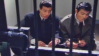 タカとユージは深夜、泥酔して喧嘩騒ぎをおこしている男を逮捕。男は橘...