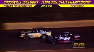 Crossville Speedway Super Stock Feature