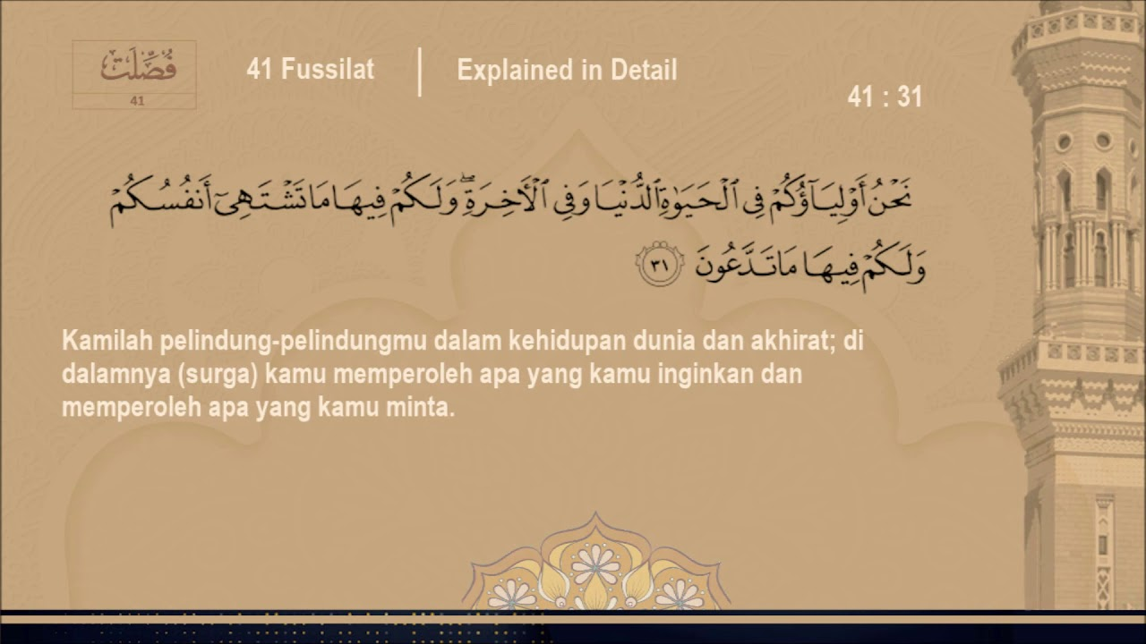 Surah 41 - Fussilat | Explained in Detail - aya# 30 - 36 (Indonesian  Translation)