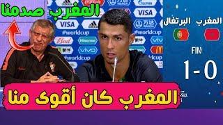 رونالدو يعترف بعد الفوز: المغرب قوي جدا -- مدرب البرتغال غاضبًا: كنا فريقًا صغيرًا أمام قوة المغرب