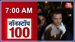 Nonstop 100   Congress Organises Candle March A...