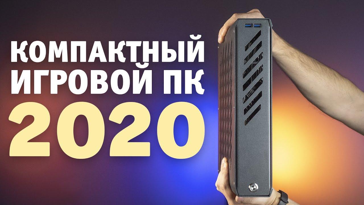 SLM3 на обзоре у Олега