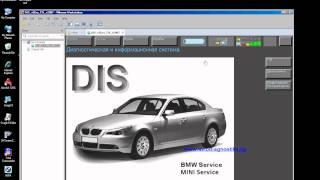 BMW DIS система для діагностики автомобілів BMW і MINI