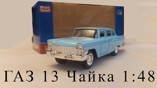Play Smart 1:48 ГАЗ 13
