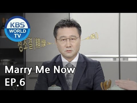 Marry Me Now | 같이 살래요 Ep.6 [SUB: ENG, CHN, IND / 2018.04.08]