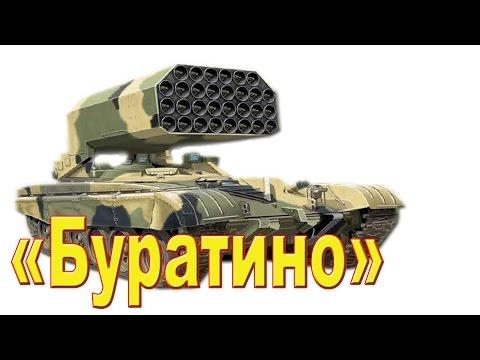 САУ 2С7 «Пион» (2С7М «Малка») - 203-мм самоходная пушка