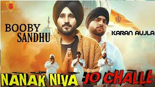 Nanak Niva jo Challe_ Karan Aujla New Song Rap Status ||Nanak Niva jo Challe Karan Aujla New Song ||