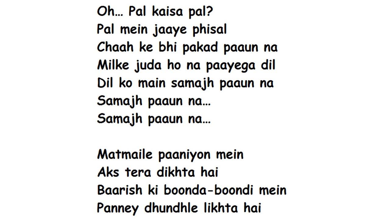 Pal kaisa pal Full Song Lyrics Movie