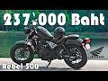 BUYING A $6500 DOLLAR MOTORBIKE IN THAILAND - 2017 NEW HONDA REBEL 500