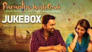 Paranthe Wali Gali | Jukebox | Krishna Bhardwaj | KK | Jasraj Joshi | Vasundhara Das | Joi Barua
