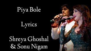 Piya Bole Lyrics   Shreya Ghoshal   Sonu Nigam    Vidya Balan   Saif Ali Khan   Parineeta  RB Lyrics