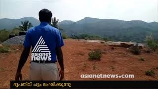 Unauthorised resort construction in Makkimala| | Asianet News Investigation
