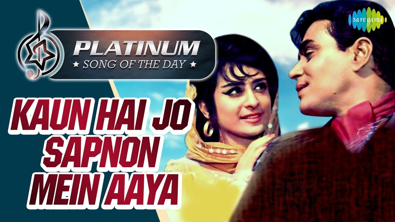 Platinum Song Of The Day | Kaun Hai Jo Sapno | कौन है जो सपनों में | 30th Sept | Mohammed Rafi