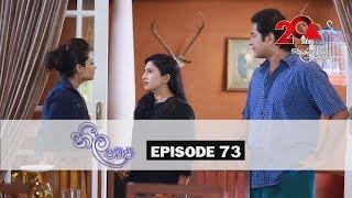 Neela Pabalu | Episode 73 | Sirasa TV 25th August 2018 [HD] Thumbnail