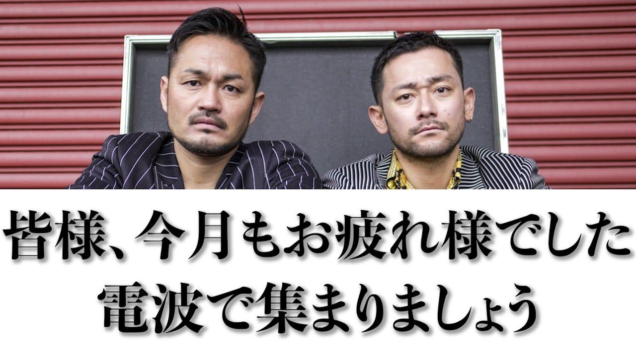 楽曲初リリースお祝い会&【7月】今月のお疲れ様会